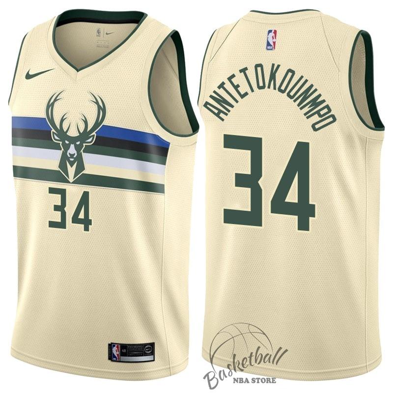 60773f3c16472 Choisir Maillot NBA Nike Milwaukee Bucks NO.34 Giannis Antetokounmpo Nike  Crème Ville