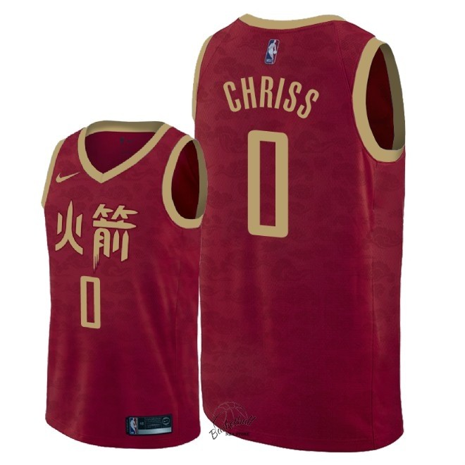 Choisir Maillot NBA Nike Houston Rockets NO.0 Marquese Chriss Nike Rouge Ville 2018-19