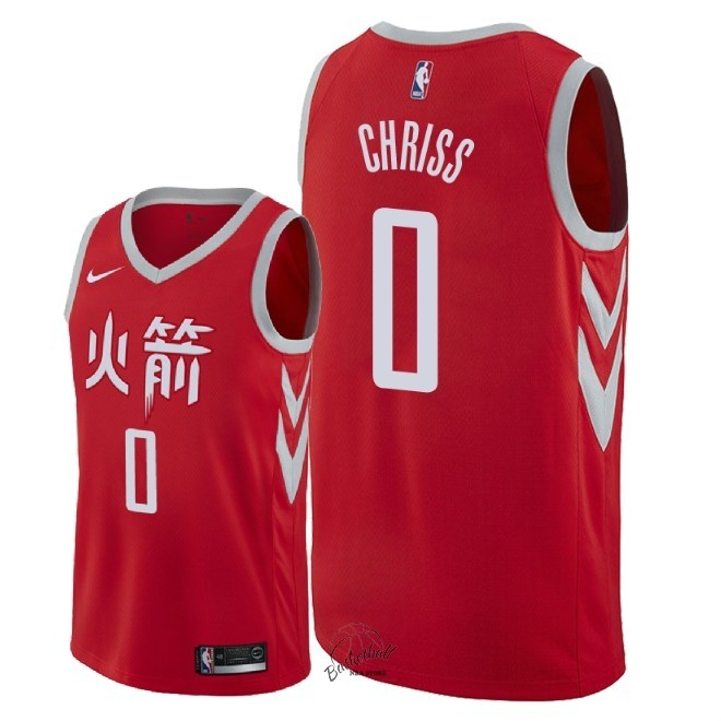 Choisir Maillot NBA Nike Houston Rockets NO.0 Marquese Chriss Nike Rouge Ville 2018